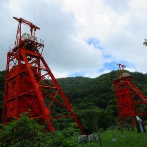 2020年 北海道 車中泊の旅 22日目-2 炭鉱メモリアル森林公園~鹿島眺望公園