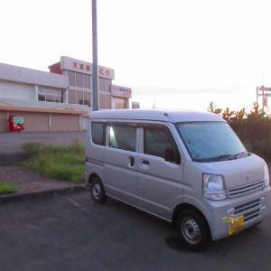 エブリイで行く北海道 車中泊の旅 35日目  狩勝峠~しのつ公園