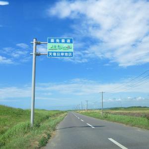 エブリイで行く北海道 車中泊の旅 36日目  新篠津村~ノシャップ岬~新十津川町