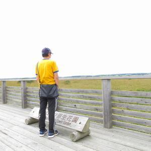 2020年 エブリイで行く 北海道 車中泊の旅 52日目-2 稚内公園~サロベツ湿原センター~幌延ビジターセンター展望台~てしお温泉