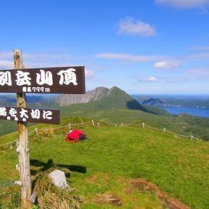 今年はトレッキング&登山がメインの旅になります。 2021年 北海道 車中泊の旅 準備編