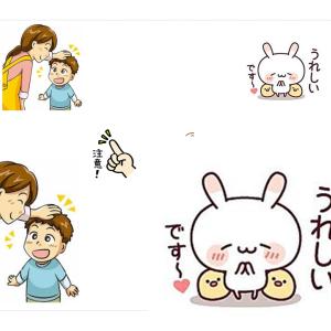 ほめる→注意→ほめる(サンドイッチ方式、古川先生)