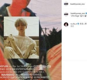 EXOのシウミン、ベッキョンのインスタグラムにコメント!