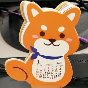 100均の柴犬カレンダーを買った!2020年のカレンダーはダイソーかキャンドゥかセリアか悩むわ。