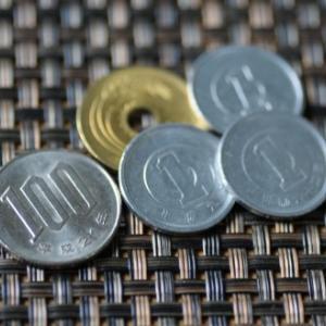 資産1億円なんて簡単!毎年100万円ずつ米国株に投資したらどうなるの?!
