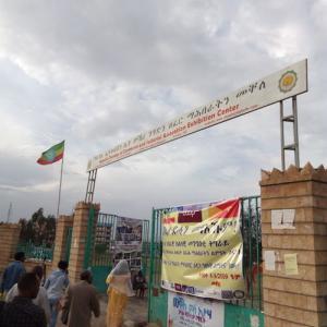エチオピアの展示会という名のフリーマーケットとティグライ州の34の県について