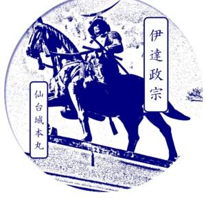武田信玄・長宗我部元親・伊達政宗・石田三成((勝手に)銅像スタンプ)