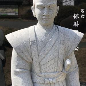 保科正之(高遠城跡・高遠町歴史博物館)