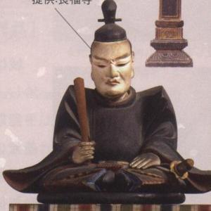 今川義元 木像(桶狭間古戦場・長福寺)