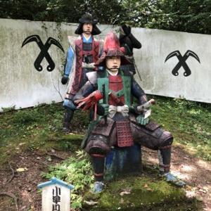 大谷吉継・平塚為広・小早川秀秋 等(関ヶ原ウォーランド)