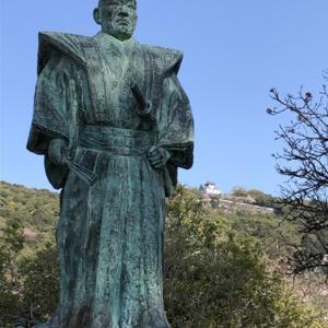 吉川広嘉(錦帯橋・岩国城)