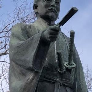 田中吉政(柳川城跡・弥兵衛門橋)