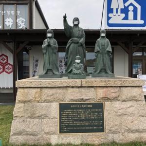 浅井長政・お市の方・浅井三姉妹(河毛駅・道の駅 浅井三姉妹の郷)