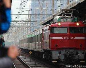 武蔵野線 ジャカルタ配給