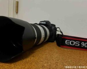 新しいカメラと高級レンズ・・・!