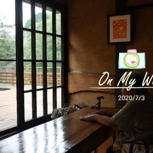 高齢家庭で見習いたい食事・茶寮でカフェ飯いただきました