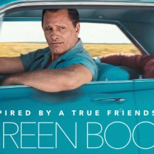 映画「グリーンブック」を見た・人は何故他人との差異を恐れるのか