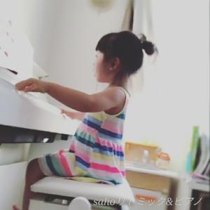 【ピアノ】ピアノを始めたよ!