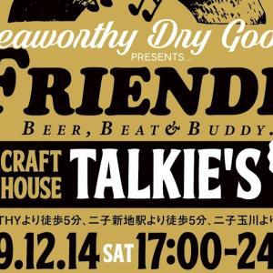12/14(土) SEAWORTHY presents....  #FRENDLY 忘年会 スペシャル 開催!!