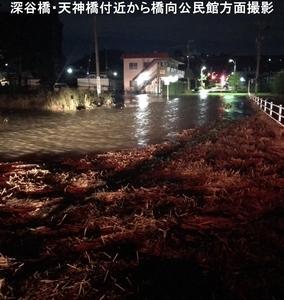 台風が去って、、、