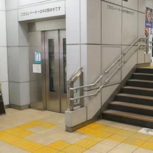京王線 中河原駅の移動距離の短いエレベーター