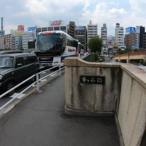 【4K】有楽町線 市ヶ谷駅に潜ってみた Ichigaya station Yurakucho line