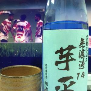 "本格焼酎 / Authentic ""Shochu"""