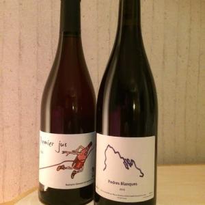 三島・ルカワイン / Luca Wine, Mishima