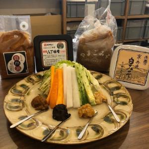 「山賊の宴」発酵デパートメント / Hakko Department