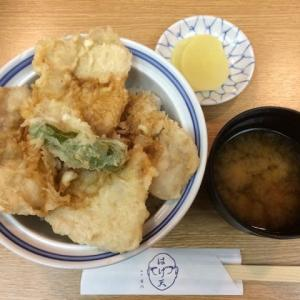 帯広はげ天「豚天丼」/ Pork tempura bowl
