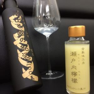 爽やか、国産カクテル★ / A Japanese cocktail