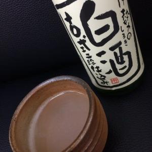 伊勢の白酒 by タカハシ酒造 /  Ise no Shiroki