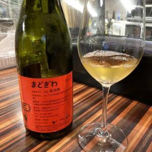 日本の自然派ワイン / Japanese natural wine