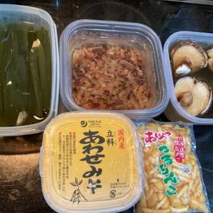 【男の手料理】だし&ネバネバ丼 / Dashi & Sticky and slimy bowl