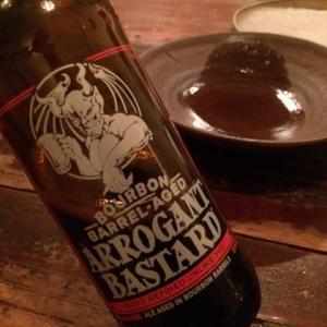 ビールとうつわの会① / Great beers & clay vessels vol:1
