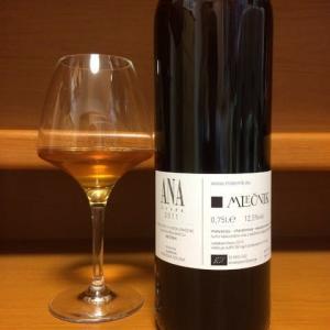 """札幌2019夏④⑤ / Sapporo tour vol:4,5 """"Natural wine"""""""