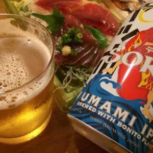 """かつお節ビール / """"UMAMI"""" beer"""