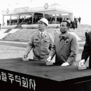 日本の3.1 韓国が国民に教えない『日本からの経済援助』一覧