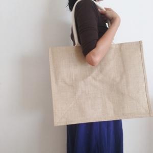 【無印良品】ジュートマイバッグ、わが家の使い方