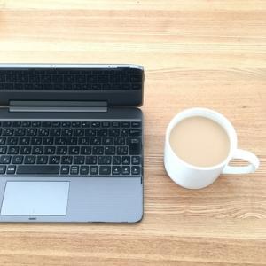 ブログを続けるコツ、2つ