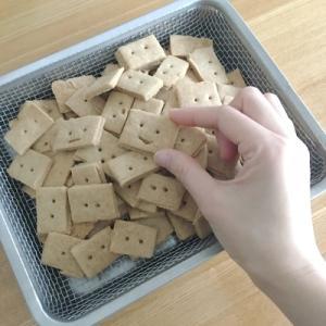 簡単、サクサク!きな粉のクッキー(白崎裕子さんのレシピ)