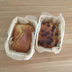 【おやつ作り】ホットケーキミックスで、バナナケーキ