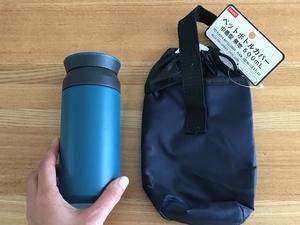 【100円ショップ】水筒カバーを購入