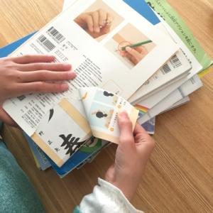 新学期の前には、古い教科書やノートをまとめて処分