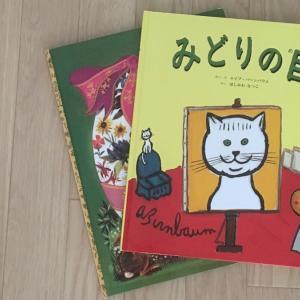 子供が読まなくなった絵本、「処分方法3つ」