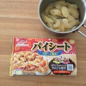 冷凍パイシートを使って簡単おやつ。サックサクのアップルパイ!