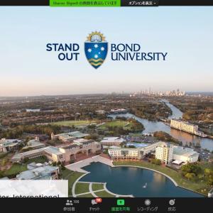 オンラインセミナー(都内の大学)レポート