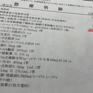 黄斑前膜【7/3術後3日目 受診】