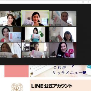 祝♡お茶会初開催♡LINE公式リッチメニューのしくみ大公開