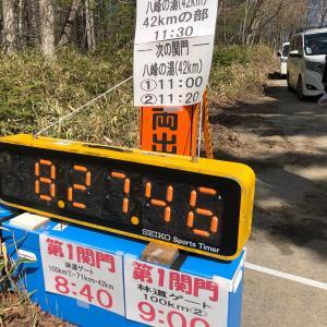 野辺山ウルトラマラソン42K~当日の後編